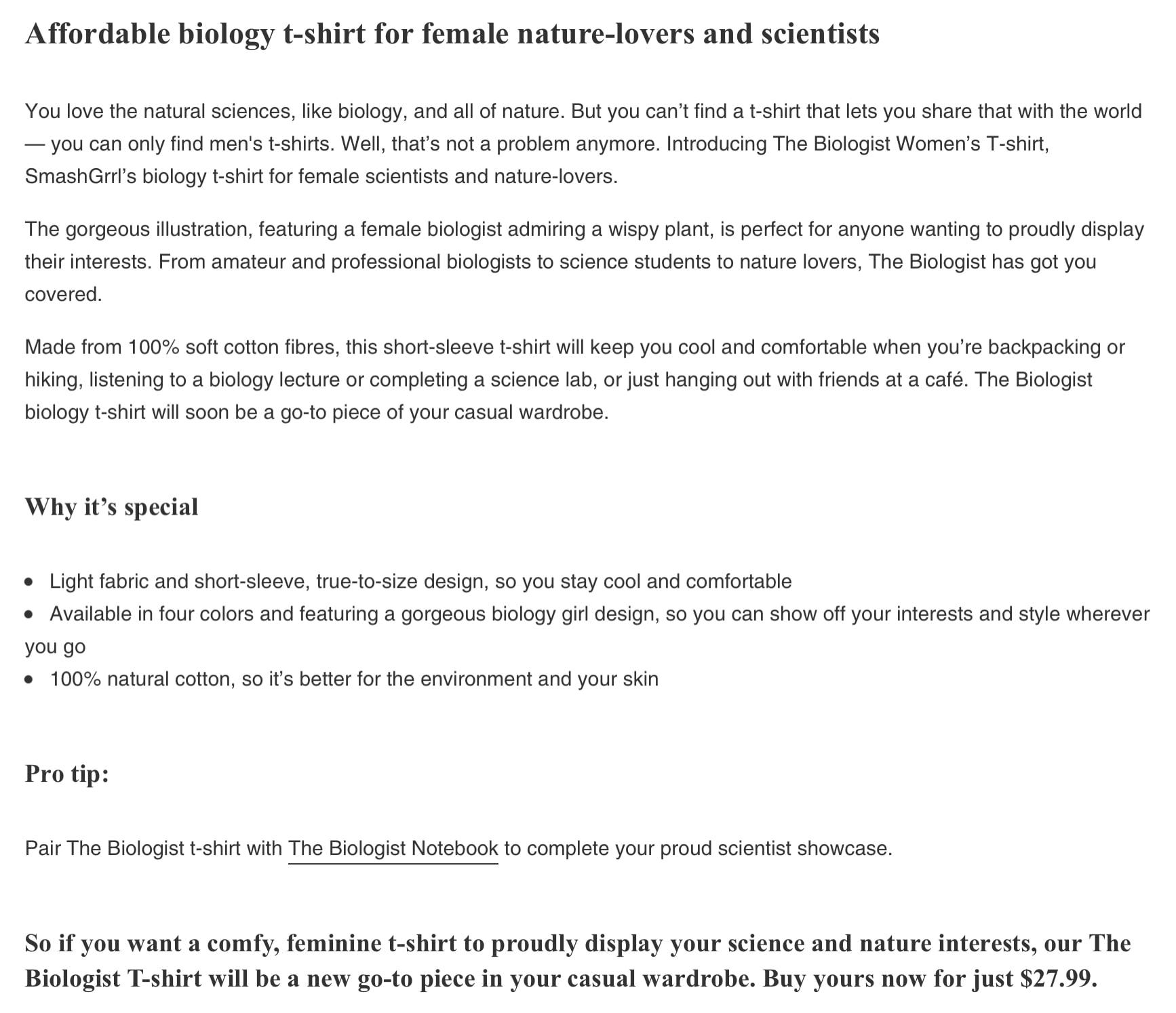 , SmashGrrl product description sample